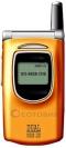 Мобильный телефон Zetta A55