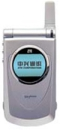 Мобильный телефон ZTE A100