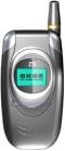 Мобильный телефон ZTE A300