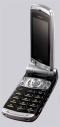 Мобильный телефон Casio W21CA