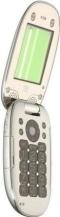 Мобильный телефон PENCK 1