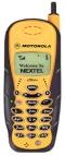 Мобильный телефон Nextel i700 Plus