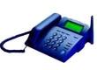 Мобильный телефон Axesstel ACW-P800