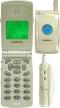Мобильный телефон Capitel c6288