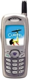 Мобильный телефон Curitel HX 525