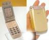Мобильный телефон Gvc s500