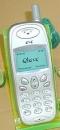 Мобильный телефон Gvc a618
