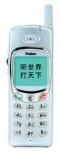 Мобильный телефон Haier h9118