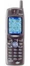 Мобильный телефон Hitachi ko210i hyper
