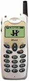 Мобильный телефон Hutel HDB-710