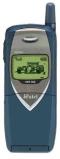 Мобильный телефон Hutel HDF-760