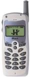 Мобильный телефон Hutel HDU-710
