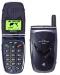 Мобильный телефон Hyundai HGC-130