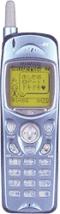 Мобильный телефон Kenwood ISD-E7
