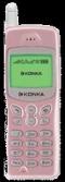Мобильный телефон Konka 5218
