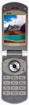 Мобильный телефон Lenovo G880