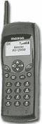 Мобильный телефон Maxon MX2450