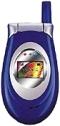 Мобильный телефон Nintaus NIN528