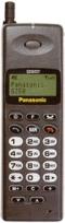Мобильный телефон Panasonic G350