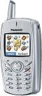 Мобильный телефон Panasonic GD51