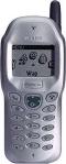 Мобильный телефон Philips Fisio 312