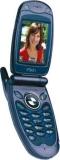 Мобильный телефон Panasonic P341i