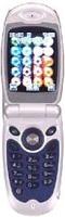 Мобильный телефон Panasonic X11