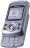Мобильный телефон Panasonic X500