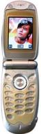 Мобильный телефон Panasonic X88