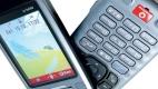 Мобильный телефон Toshiba TS 921