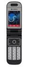 Мобильный телефон Toshiba TS 803