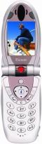 Мобильный телефон eNOL E300