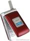 Мобильный телефон Sewon SG-2200CD