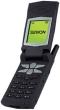 Мобильный телефон Sewon SG-5000
