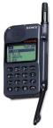 Мобильный телефон Sony CMD Z1 plus