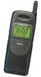 Мобильный телефон Samsung SGH-250