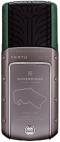 Мобильный телефон Vertu Ascent Silverstone