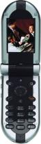 Мобильный телефон eNOL E320R