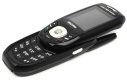 Мобильный телефон Ubiquam U-300