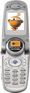 Мобильный телефон Ulycom FT20