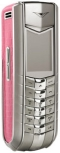 Мобильный телефон Vertu Ascent Pink Leather