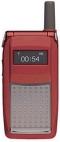 Мобильный телефон eNOL E205