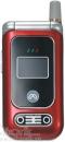 Мобильный телефон Soutec V33