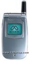 Мобильный телефон Soutec SC9188