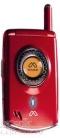 Мобильный телефон Soutec SC9388