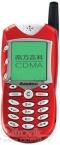 Мобильный телефон Soutec SC3988