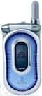 Мобильный телефон Soutec SC9588