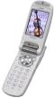 Мобильный телефон Casio A5406CA