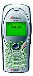 Мобильный телефон Kyocera K112