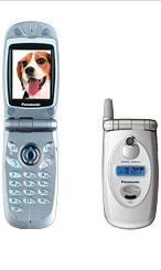 Мобильный телефон Panasonic GD88